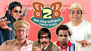 뒤로 2 뒤로 코미디 장면   악샤이 쿠마르 - 파레쉬 라왈 - 조니 레버 - 비제이 라즈 - 아르샤드 와시