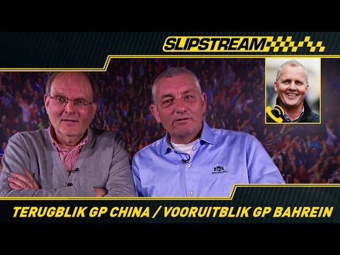 SLIPSTREAM: Verstappen nu al de baas bij Red Bull - RTL GP