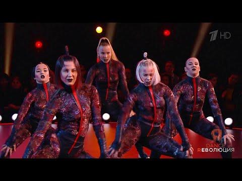 """""""FRG Crew"""". Отборочный тур. Dance Революция. Фрагмент выпуска от 09.02.2020 видео"""