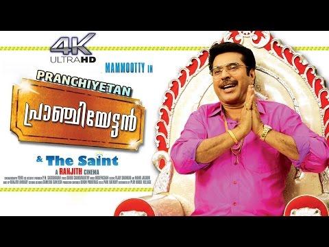 Download Pranchiyettan & the Saint malayalam Full Movie | 4K Movie | Mammootty Comedy Thriller Movie HD Video