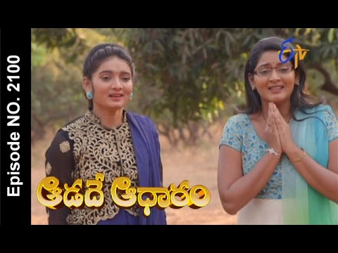 Aadade-Aadharam--11th-April-2016--ఆడదే-ఆధారం-–-Full-Episode-No-2100