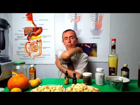 Что такое бактериальный простатита