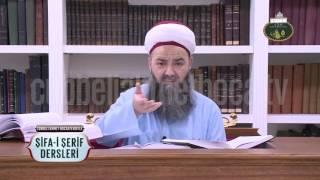Rasûllüllâh Sallallâhu Aleyhi ve Sellem, 90 Bin Dirhemlik Yüklü Bir Meblağı 1 Kerede Dağıttı.