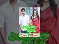 Endukila Chesave Telugu Full Movie HD 2016  - Simbhu | Trisha Krishnan