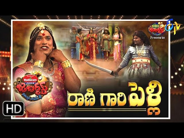 Jabardasth – 30th November 2017 – Full Episode | ETV Telugu