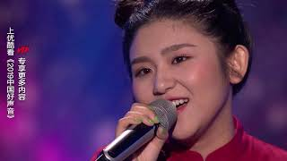 【2019中国好声音】粉丝独享曲目:《春天里》《钟鼓楼》《情歌2》《现在不跳舞干嘛》Sing!China EP1