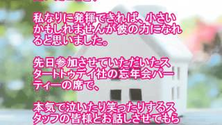 紗栄子がブログで前澤友作との交際宣言