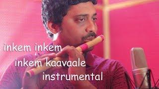 Inkem Inkem Inkem Kavale flute cover   by krishna