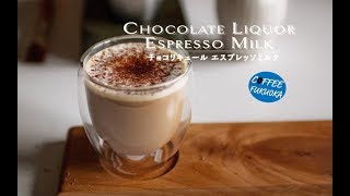 HotChocolateLiquorEspressoMilkホットなチョコリキュールエスプレッソミルク