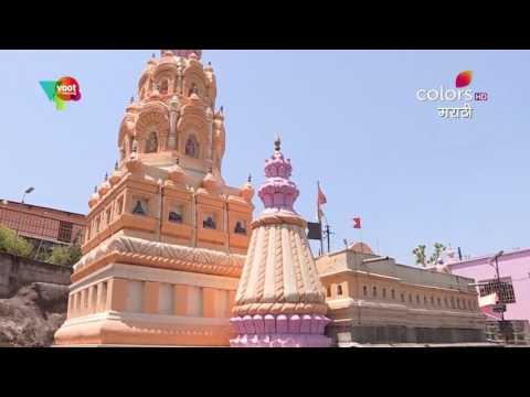 Darshan - 29th April 2017  - दर्शन