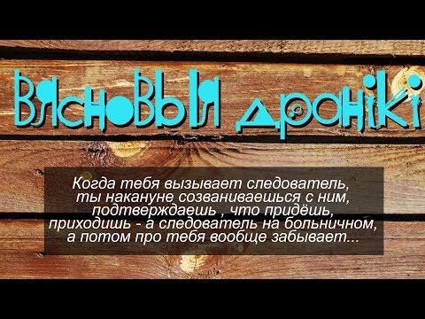 22.01.2019_Вясновыя Дранікі_3