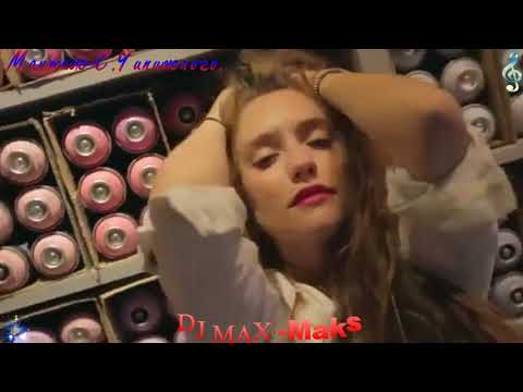 ✫ ✬ Вот это Песня !!!✫ ✬ DJ Max-Maks/ Монтаж-С.Чипижного.✫ ✬