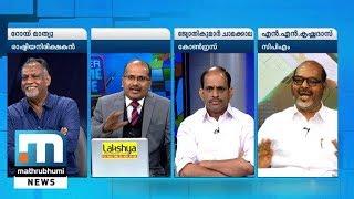 What Will Be Vadakara's Fate? | Super Prime Time Part 2 | Mathrubhumi News