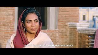 Nanak Shah Fakir - Official Teaser