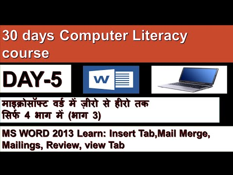 Day 5-Part 1 ,30 days computer Literacy course - YouTube