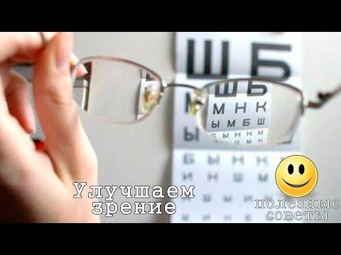 Глазное давление у ребенка 5 лет