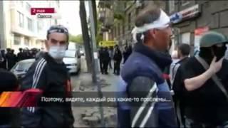 ОРТ версия событий в Одессе 02.05.2014