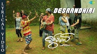 Gypsy   Desaandhiri   Lyrical   Jiiva   Santhosh Narayanan   Raju Murugan   Natasha Singh