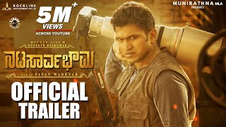 Natasaarvabhowma - Official Trailer