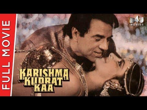 Jaanwar (1982)