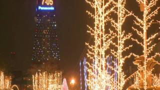 北海道観光映像(さっぽろホワイトイルミネーション)