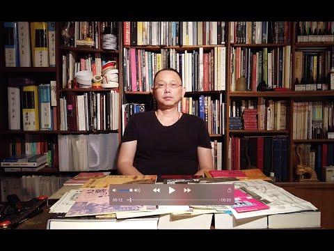 姚瑞中講台灣當代藝術1
