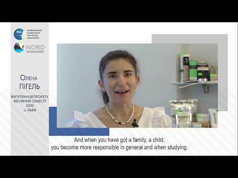Відео-відгук випускниці проекту «Норвегія-Україна» Олени Пігель
