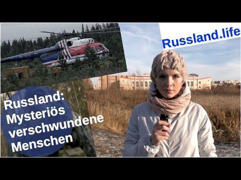 Russland: Mysteriös verschwundene Menschen [Video]