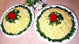 Потрясающе Вкусный Салат! Разметают Первым на Столе! Салат с Тунцом Вкусно и Просто