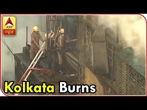 Kolkata Fire: Massive Blaze At Bagri Market In Canning Street; 30 Fire Engines At Spot | ABP News