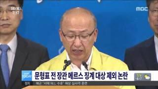 2016년 01월 16일 방송 전체 영상