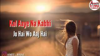 Kaise Main Bhula Du | Unplugged | Sad | Lyrical   - YouTube