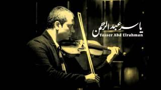 اغاني حصرية قطر و ماشي - من الليل و آخره - للموسيقار ياسر عبد الرحمن | Yasser Abdelrahman تحميل MP3