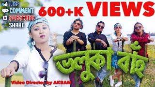 Morom Logai Logai By Diganta Mohan Old Hit Assamese Song