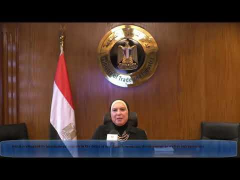 كلمة السيدة/نيفين جامع وزيرة التجارة والصناعة خلال ملتقى الإستثمار السنوى المنعقد بدولة الامارات