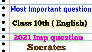 Class 10th English most important question । English important question class 10th