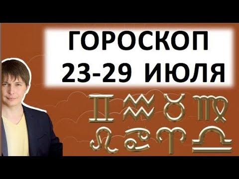 Астрологи и экстрасенсы о россии