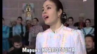 Марина Крапостина и ККХ - Когда баян не говорит (1997)