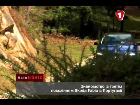 Skoda Fabia Combi Универсал класса B - рекламное видео 4