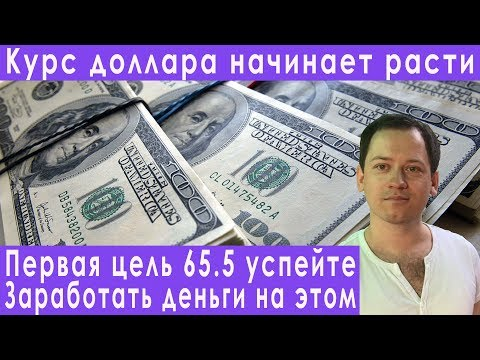 Бинарные опционы рублей