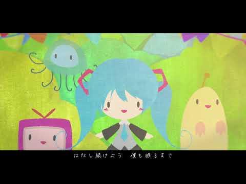 Feel so good - ft.Hatsune Miku