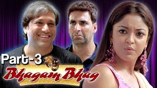 Back to Back Comedy - Bhagam Bhag Movie - Part 3 - Shemaroo Indian comedy