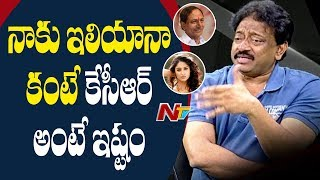 I love CM KCR more than Ileana: Ram Gopal Varma