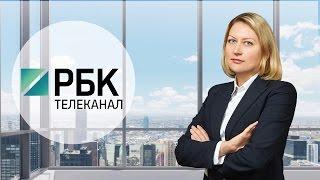 """РБК+: Программа """"Профиль"""". Руководитель налоговой практики КСК групп Инна Бацылева"""