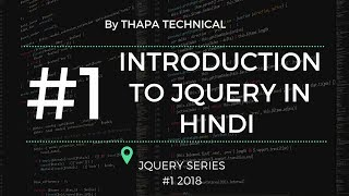 jQuery Tutorial in Hindi Part 1: What is jQuery in Hindi 2018 | Introduction to jQuery in Hindi