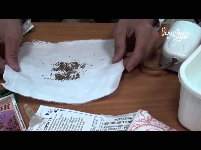 Барботирование семян