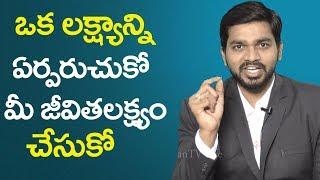How To Reach Your Goal?    Sudheer Sandra    Telugu Best Motivational Videos    SumanTV Life