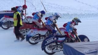 Мотогонки на льду Финал ЛПРЮ 2017 2 й день г Вятские Поляны
