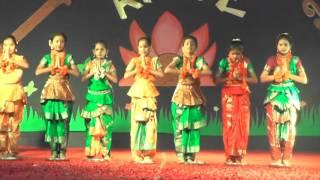 Inauguration Program Of Annual Function At Aadharshila CBSE School