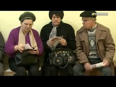 В Краснодарском крае с нового года повысят прожиточный минимум для пенсионеров